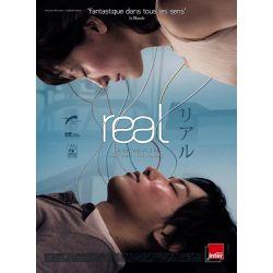 Affiche Real (de  Kiyoshi Kurosawa)