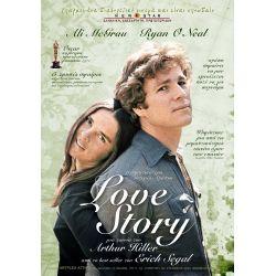 Affiche Love Story (de Arthur Hiller)