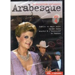 Arabesque - DVD n° 4 de la Collection officielle - DVD Zone 2