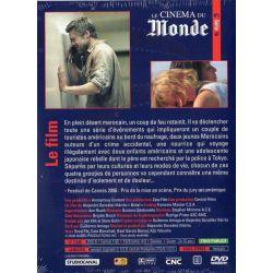 Babel (Brad Pitt & Cate Blanchett) - DVD Zone 2