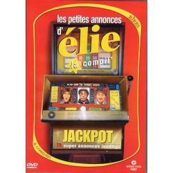 Les petites annonces d'Elie - La compil' (Spectacle de Élie Semoun) - DVD zone 2