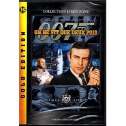 James Bond - On ne vit que deux fois - DVD Zone 2
