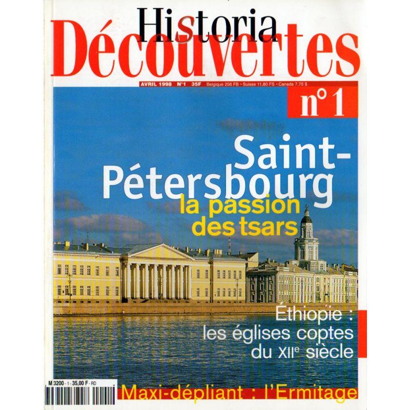 Historia Découverte n° 1 - Saint-Pétersbourg, la passion des Tsars