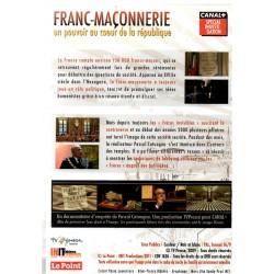 Franc-Maçonnerie, un pouvoir au coeur de la République (de Pascal Catuogno) - DVD Zone 2