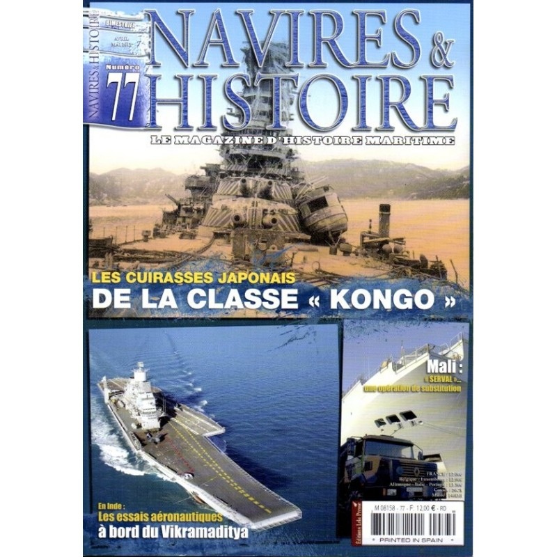 """Navires & Histoire n° 77 - Les cuirassés Japonais de la classe """"Kongo"""""""