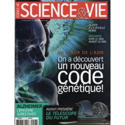 Science & Vie n° 1117 - Au coeur de l'ADN : On a découvert un code génétique !