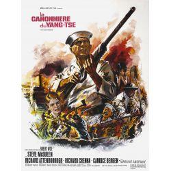 Affiche La Cannonière du Yang-Tsé (Steve MacQueen)