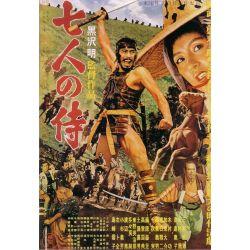 Affiche Les Sept Samouraïs (de Akira Kurosawa)