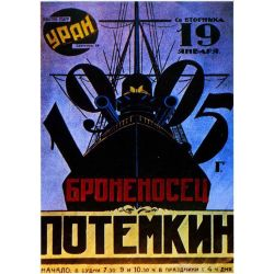 Affiche Le Cuirassé Potemkine (de S.M. Eisenstein)