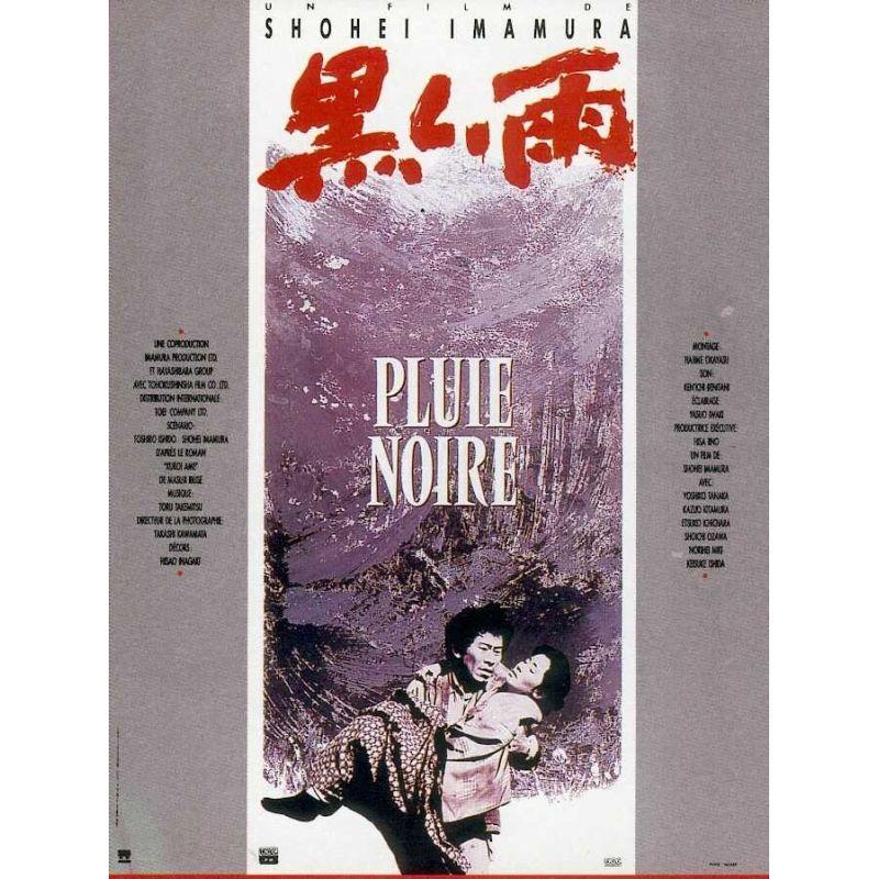 Affiche Pluie Noire (de Shôhei Imamura)