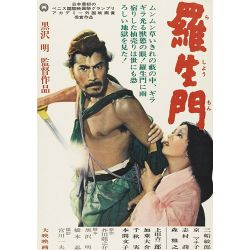 Affiche Rashomon (de Akira Kurosawa)