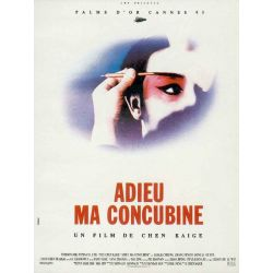 Affiche Adieu ma Concubine (de Chen Kaige)