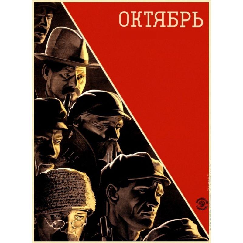 Affiche Octobre (Serguei M. Eisenstein)