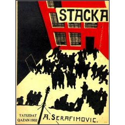Affiche La Grève (Serguei M. Eisenstein)